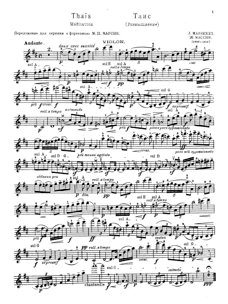 thais meditation violin part